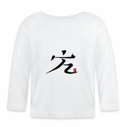 Love Chen Taiji - Baby Langarmshirt