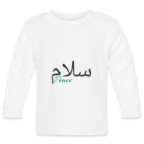 Arabic Salam text - Baby Long Sleeve T-Shirt