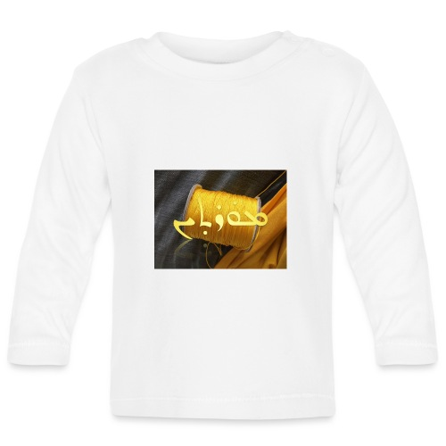 Mortinus Morten Golden Yellow - Baby Long Sleeve T-Shirt