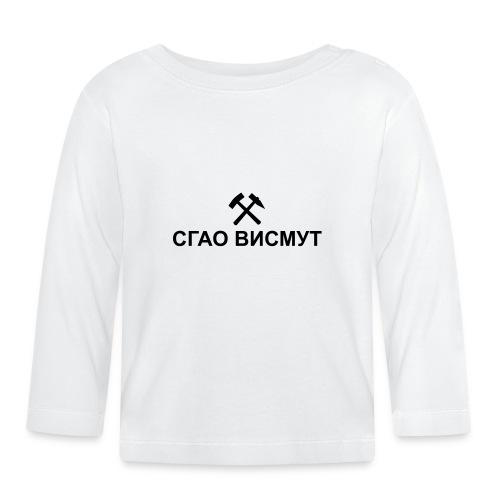 sdag wismut 02 - Baby Langarmshirt