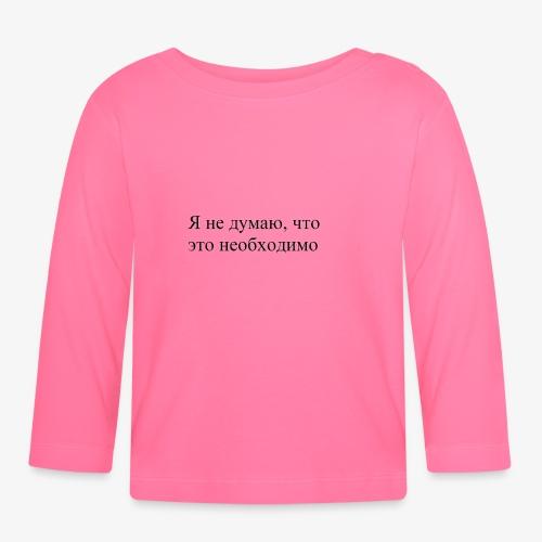 NON CREDO CHE SIA NECESSARIO - Maglietta a manica lunga per bambini