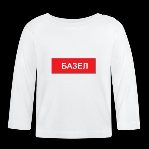 Basel - Utoka - Baby Langarmshirt