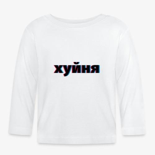 Ch*jnia - Koszulka niemowlęca z długim rękawem