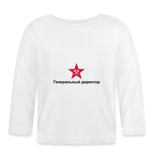 Generaldirektor01 - Baby Langarmshirt