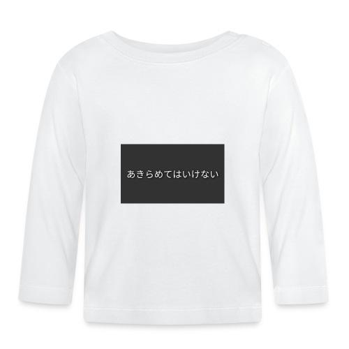 Don't give up japanes - T-shirt manches longues Bébé