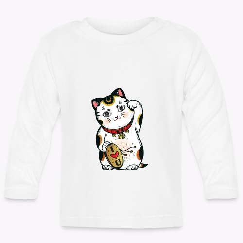 Love Lucky Cat - Baby Long Sleeve T-Shirt