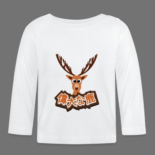 Suuri hirvi (Japani 偉大 な 鹿) - Vauvan pitkähihainen paita