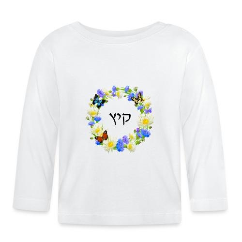 Corona floral verano, hebreo - Camiseta manga larga bebé