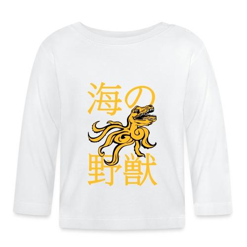 OctoRex - Baby Long Sleeve T-Shirt