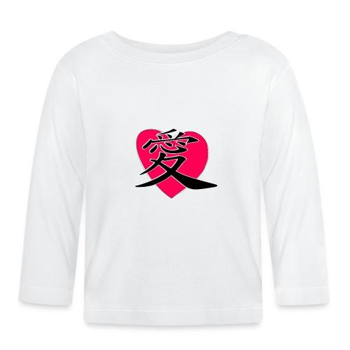 kanji love - Baby Long Sleeve T-Shirt