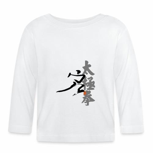 taiji danbian - Baby Langarmshirt