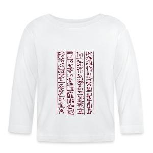 Hieroglyphen - Baby Langarmshirt