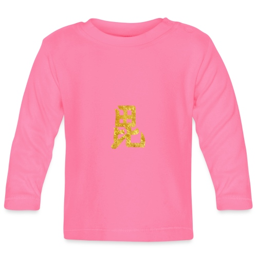 Uesugi Mon Japanese samurai clan in gold - Baby Long Sleeve T-Shirt