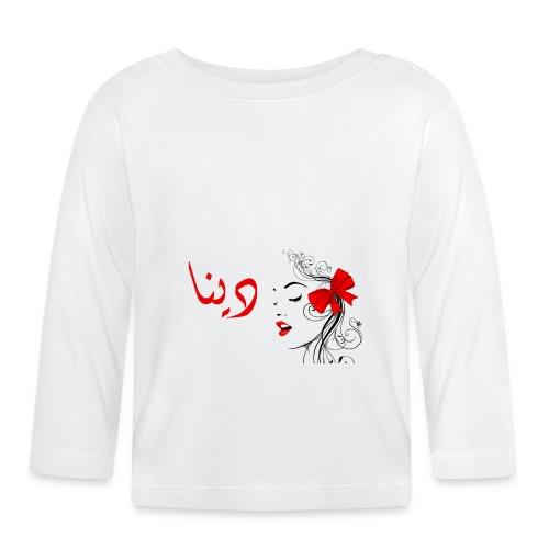 دينا - Baby Langarmshirt