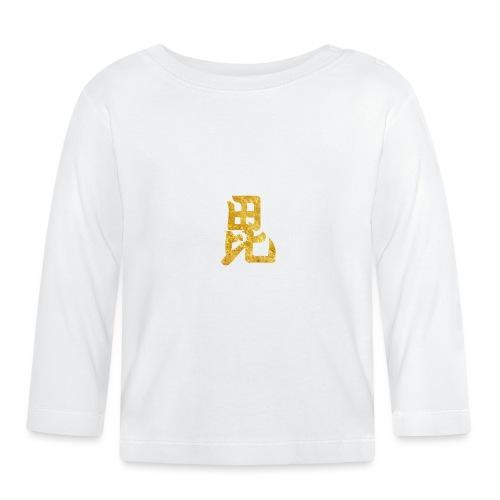 Uesugi Mon Japanese samurai clan in gold - Baby Long Sleeve T-Shirt