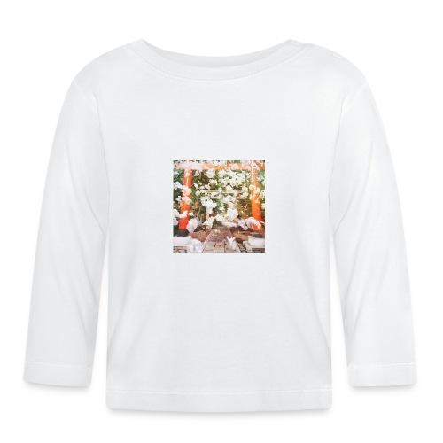 見ぬが花 Imagination is more beautiful than vi - Baby Long Sleeve T-Shirt