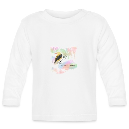 Avligite - Album Art - Baby Long Sleeve T-Shirt