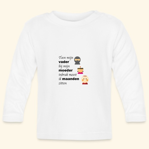 Vader breekt bij mama in - T-shirt