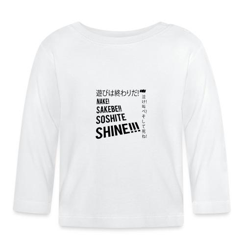 sakebe2014 - T-shirt manches longues Bébé