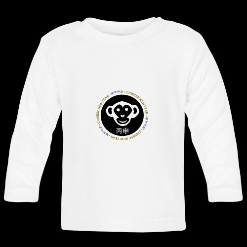 CHINESE NEW YEAR monkey - Baby Long Sleeve T-Shirt