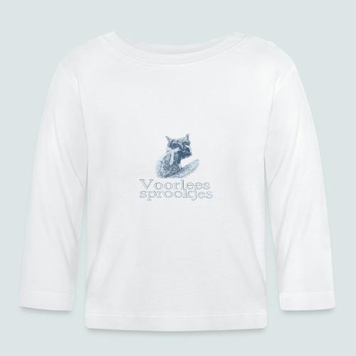 Pillow - T-shirt