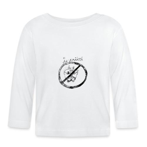 Mättää mugg - Långärmad T-shirt baby