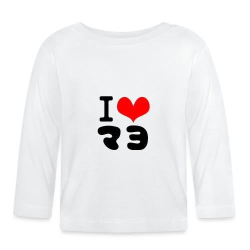 I Love MAYO(J) - Baby Long Sleeve T-Shirt