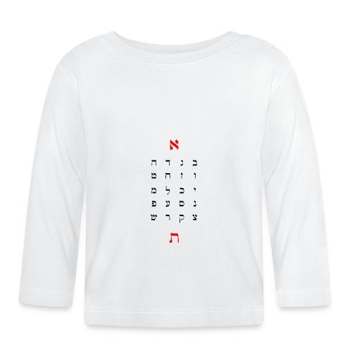 Hebrew alphabet (alephbet) - Camiseta manga larga bebé