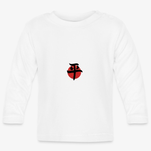 paz letra japonesa - Camiseta manga larga bebé