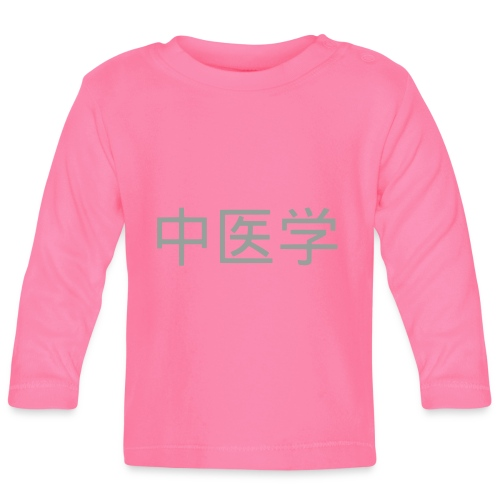 Médecine Chinoise - T-shirt manches longues Bébé
