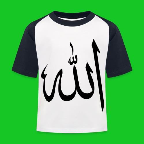Allah - Kinderen baseball T-shirt