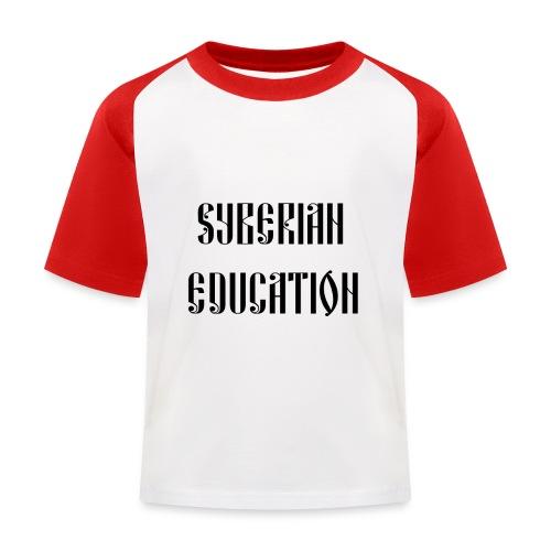 Russia Russland Syberian Education - Kids' Baseball T-Shirt