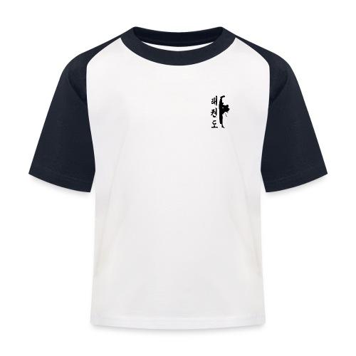Tollyo Chagi Schriftzeichen png - Kinder Baseball T-Shirt