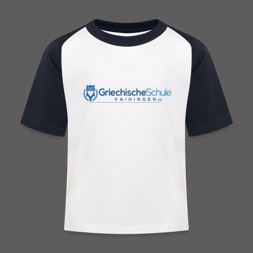 Griechische Schule Vaihingen e.V. - Kinder Baseball T-Shirt