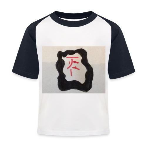 Jackfriday 10%off - Kids' Baseball T-Shirt