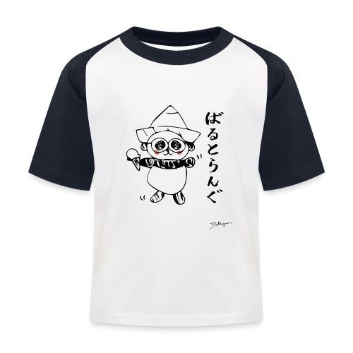 ばるとらんぐ Transparent - T-shirt baseball Enfant