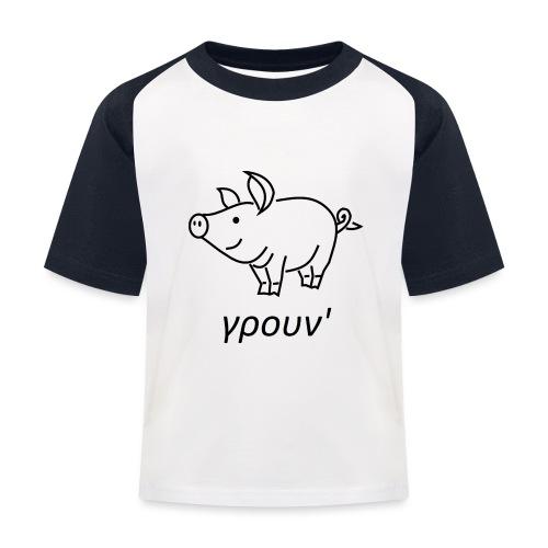 little pig - Kids' Baseball T-Shirt