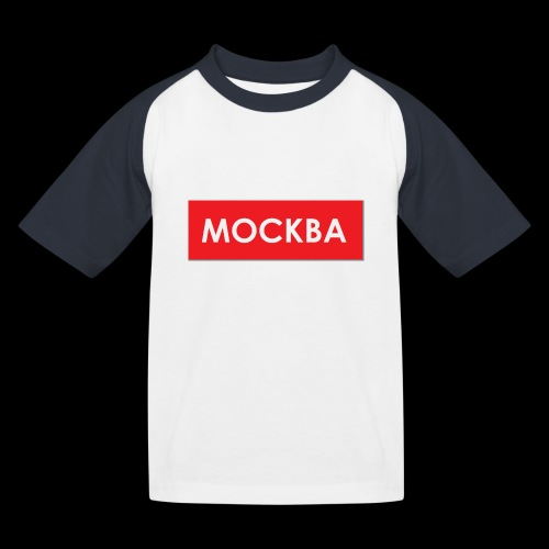 Moskau - Utoka - Kinder Baseball T-Shirt