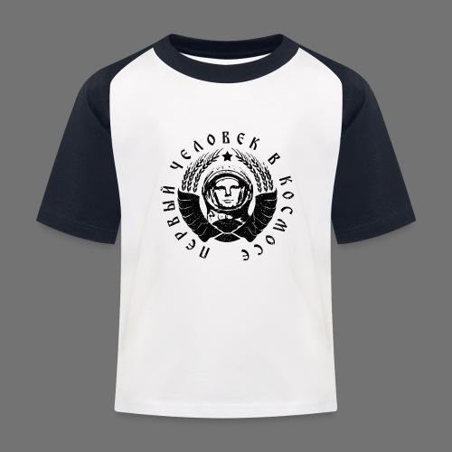 Kosmonautti 1c musta (oldstyle) - Lasten pesäpallo  -t-paita