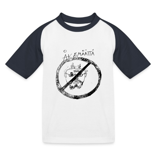 Mättää white - Baseboll-T-shirt barn