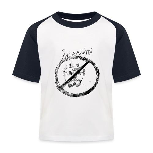 Mättää mugg - Baseboll-T-shirt barn
