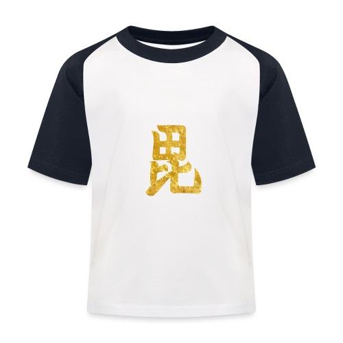 Uesugi Mon Japanese samurai clan in gold - Kids' Baseball T-Shirt
