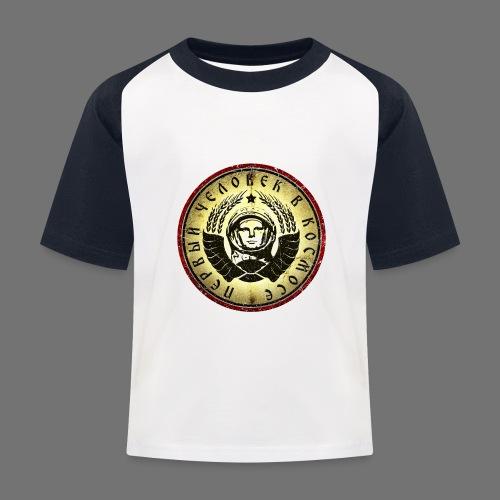 Kosmonautti 4c retro (oldstyle) - Lasten pesäpallo  -t-paita