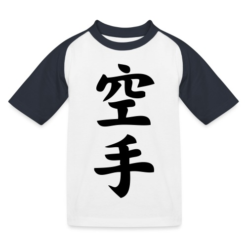 karate - Koszulka bejsbolowa dziecięca