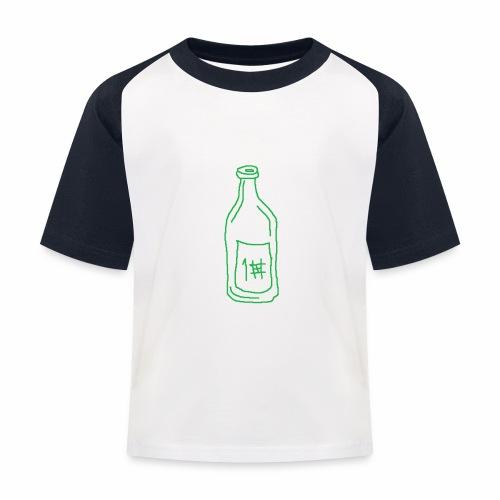 Alkoholi - Lasten pesäpallo  -t-paita