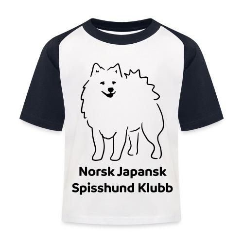 NJSK - Kids' Baseball T-Shirt