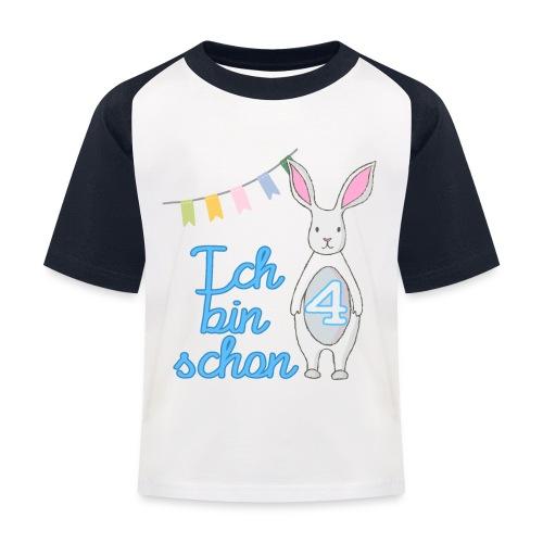 Ich bin schon 4 / Geschenk zum 4. Geburtstag. - Kinder Baseball T-Shirt