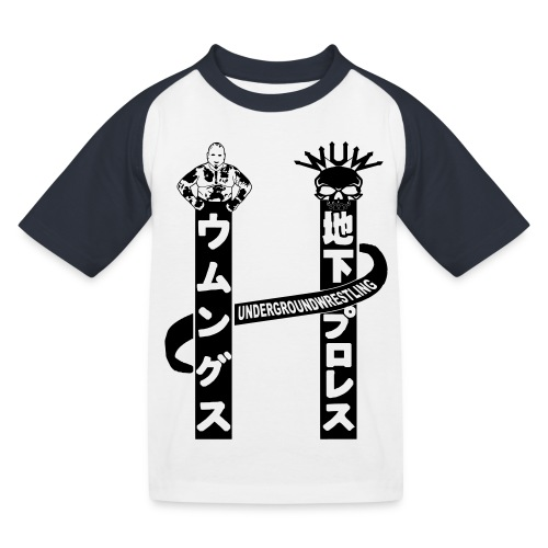 japan-skull - Kinder Baseball T-Shirt