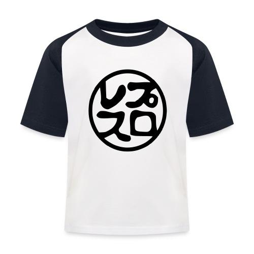 hanko-puroresu - Kinder Baseball T-Shirt