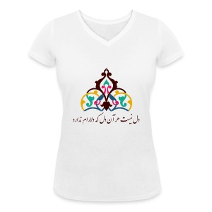 Molana design - Women's Organic V-Neck T-Shirt by Stanley & Stella